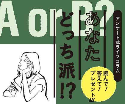 hitokoto151101_5.png