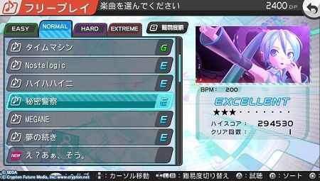 2012-09-03-220407.jpg