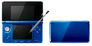 3DS コバルトブルー