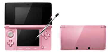 3DS ミスティピンク