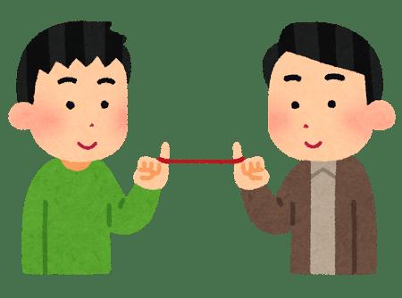 unmei_akaiito_men