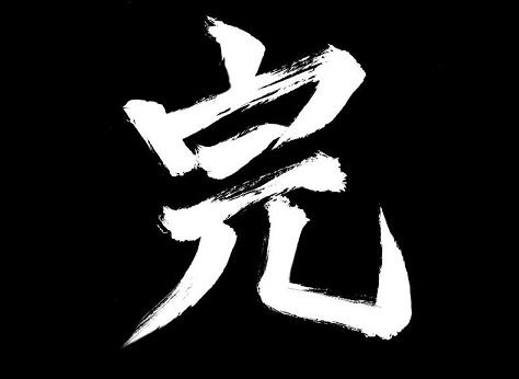 hiemizu190210