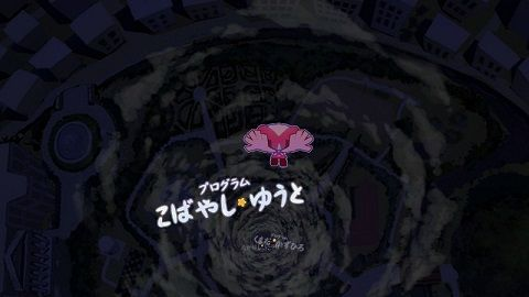 yuuto33.jpg