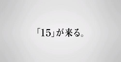 15gakuru