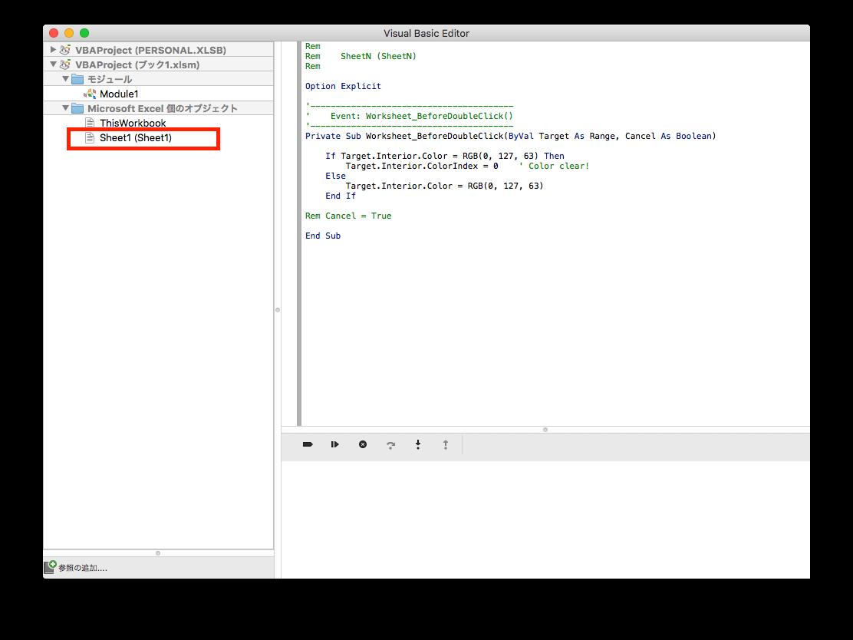 Mac Excel Vba 21 Excel For Mac