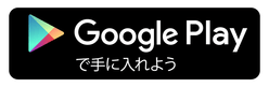 google-play-badge (1)