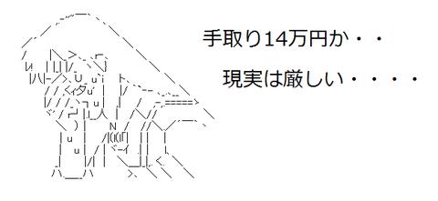 c04f2ffb11