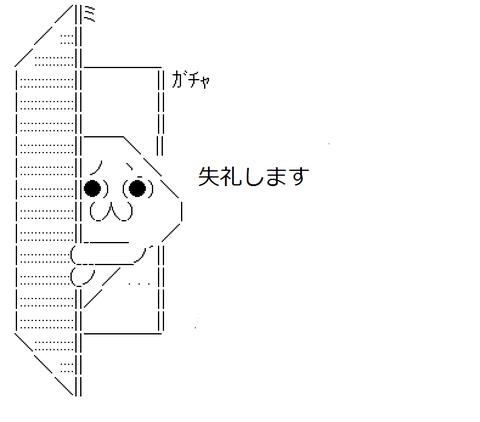 221door_8