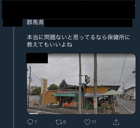 SnapCrab_NoName_2018-7-12_18-36-10_No-00