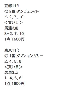 スクリーンショット 2019-02-10 16.55.44