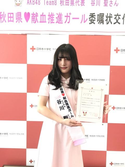 180224_tanikawa