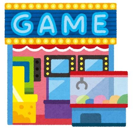 game_center (1)