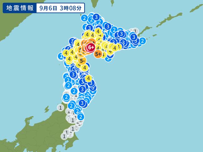 1536171120_point