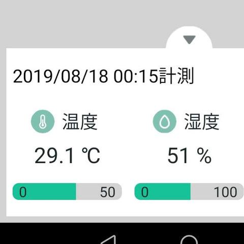 Screenshot_20190818_001726_com.ratoc.wfirex