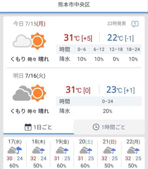 Screenshot_20190715_000305