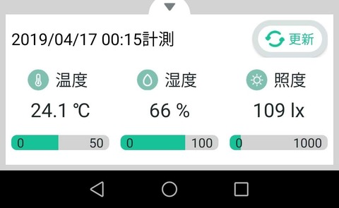 Screenshot_20190417_001607_com.ratoc.wfirex