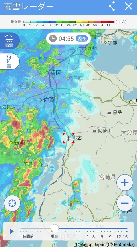 Screenshot_20190820_051003_jp.co.yahoo.android.weather.type1