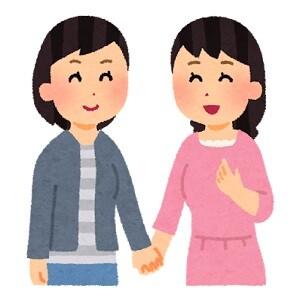 couple_woman_woman
