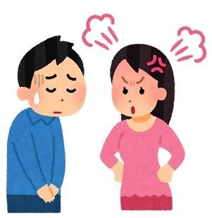 couple_okoru_woman