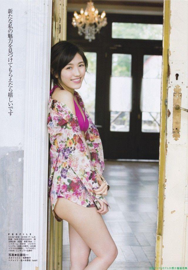 AKB48渡辺麻友水著グラビア「74枚」畫像