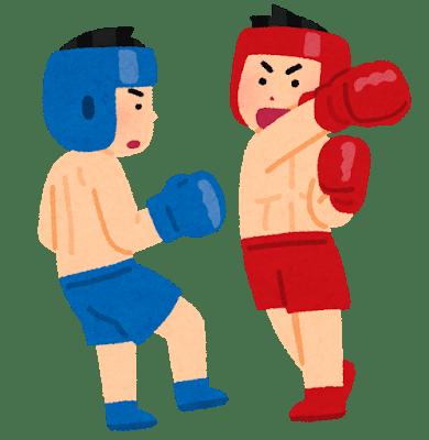 sports_boxing_headgear