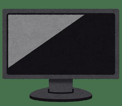 computer_monitor