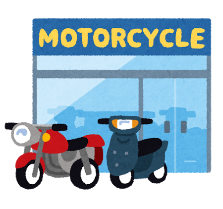 building_motorcycle