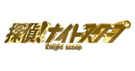 knight_S