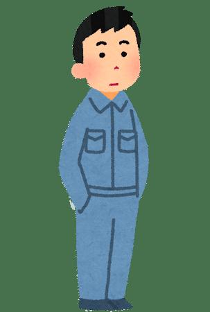 sagyouin_standing