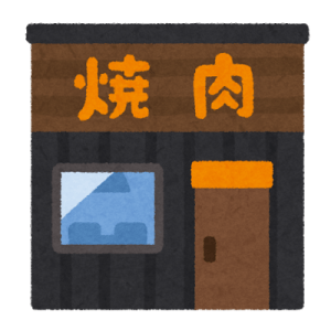 building_food_yakiniku