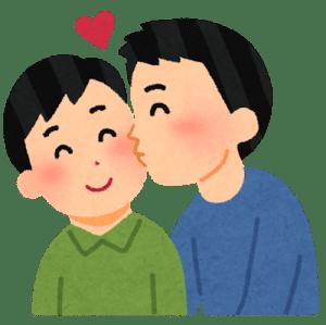 kiss_dousei_man