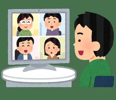 online_kaigi_man (1)