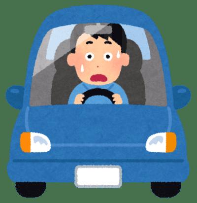 car_man07_surprise-s