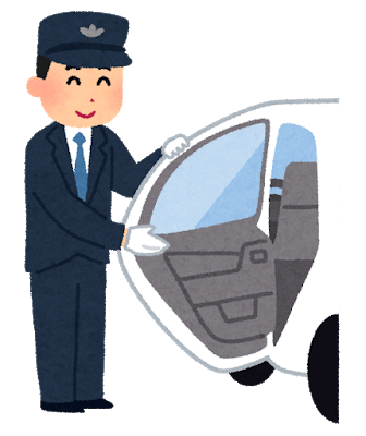 job_car_untensyu