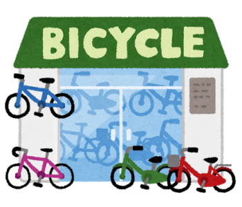 building_bicycle