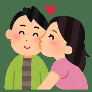kiss_couple_woman