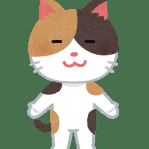 animal_stand_neko (1)