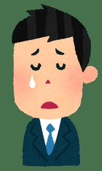 suit_man_cry