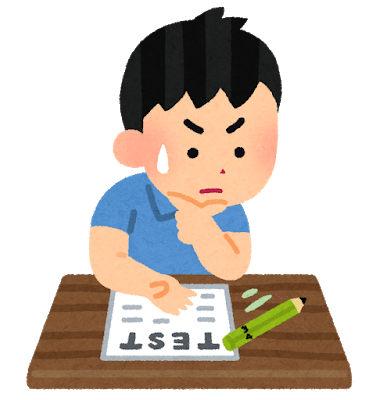 school_test_enpitsu