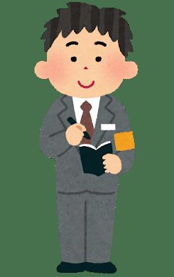 job_shinbun_kisya