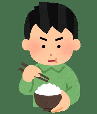 syokuji_shinken_man