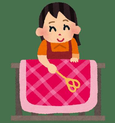 futon_tataki (1)