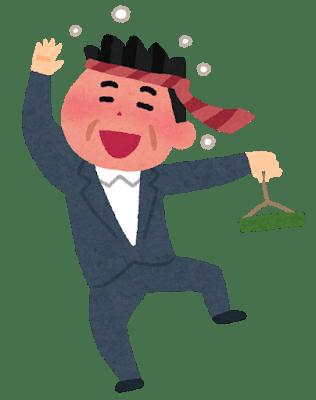 yopparai_business