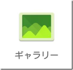 2016-04-07 12.50.50