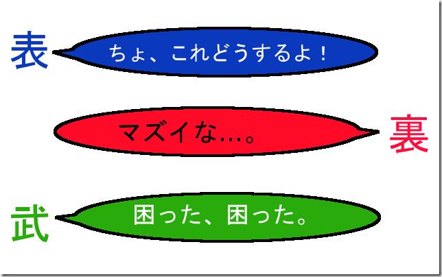 senkekaiwa1