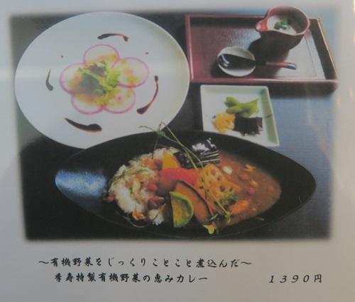 IMG_0023