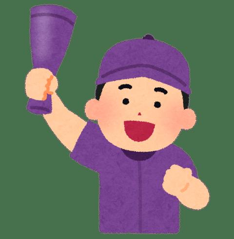 baseball_man7_purple