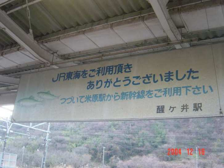 https://i2.wp.com/livedoor.blogimg.jp/herikutsu_baseball-suica/imgs/4/2/4256d297.jpg?w=728