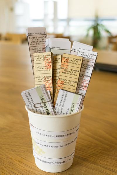 チケット-8