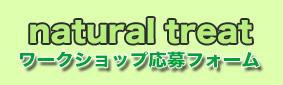 natural-treat